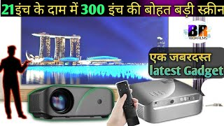 Vivibright F10HD Projector Unboxing & Review   BR Tech Films  