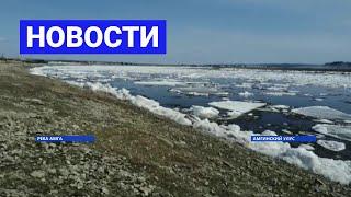 Новостной выпуск в 12:00 от 11.05.21 года. Информационная программа «Якутия 24»