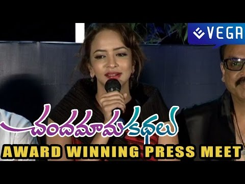 Chandamama Kathalu Movie National Award Winning Press Meet