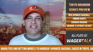 Japanese NPB Baseball Picks | Chunichi Dragons vs Yomiuri Giants Betting Preview | Sept. 28-30