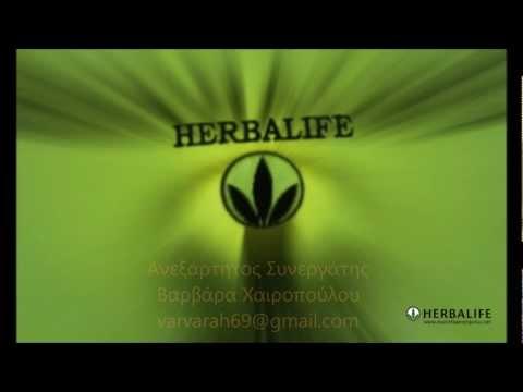 Herbalife new song.wmv