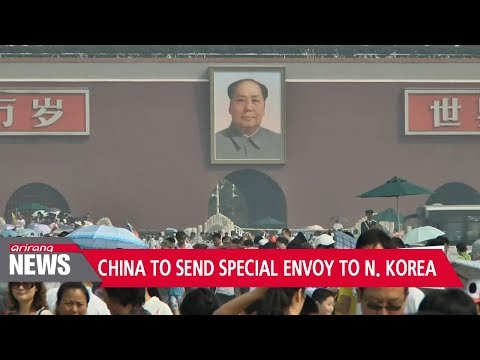 China's special envoy to visit N. Korea on Friday