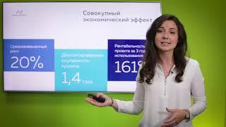Презентация Navicon