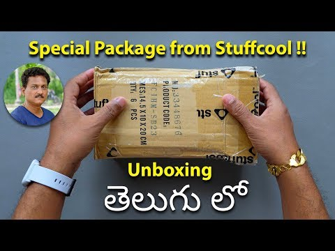 special-package-from-stuffcool-unboxing-in-telugu...