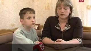 Жестокие уроки в интернате для слабовидящих Краснод (13.05.2013)