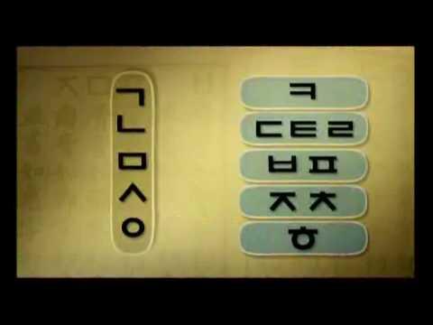 Korean 한글 Hangul documentary with English subtitles (Excerpt)