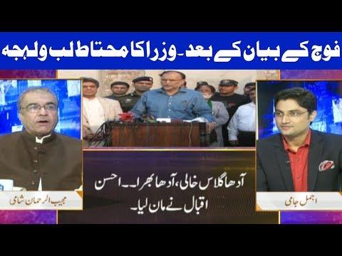 Nuqta E Nazar With Ajmal Jami - 16 October 2017 - Dunya News