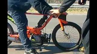 ciclo de picadas KDR1 competicion tirando 250 mt.