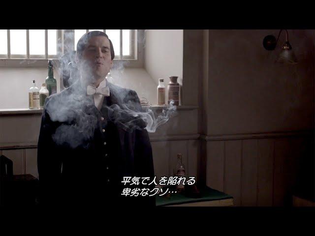 10分で丸わかり!映画『ダウントン・アビー』ドラマ6シーズン分おさらい動画