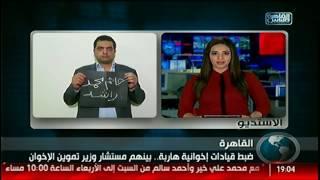 نشرة السابعة من القاهرة والناس 18 يناير