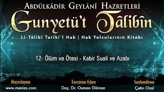 Abdulkadir Geylani Hazretleri - Gunyetü't Talibin - 12 - Ölüm ve Ötesi - Kabir Suali ve Azabı 2017 Video