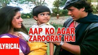 Aap Ko Agar Zaroorat Hai Lyrical  | Hatya | Kishore Kumar, Asha Bhosle | Govinda, Neelam