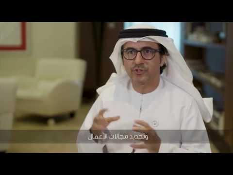 2017 Annual Review: Musabbeh Al Kaabi