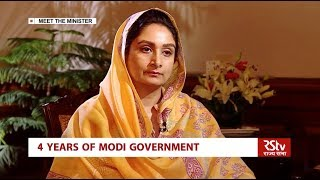 4 Years of Modi Govt | Meet the Minister : Harsimrat Kaur Badal