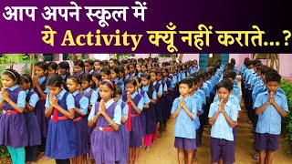 School Activity || School Activities For Students || Niti Vakya || School Activity ideas ||