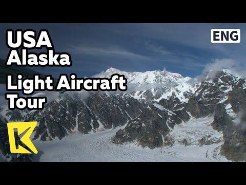 【K】USA Travel-Alaska[미국 여행-알래스카]매킨리산, 경비행기 투어/Mount Mckinley/Light Aircraft/Tocositna Glacier