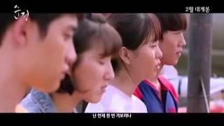 Новые корейские дорамы 2016 топ 3(этих дорамах снимался Дио из eхо