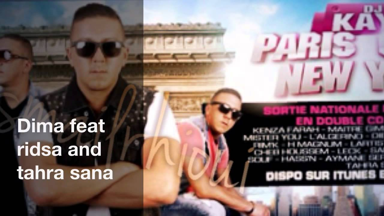 5 YORK DJ KAYZ NEW TÉLÉCHARGER ORAN PARIS