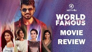 World Famous Lover Review | Vijay Deverakonda | RaashiKhanna|Catherine|IzabelleLeite|AishwaryaRajesh
