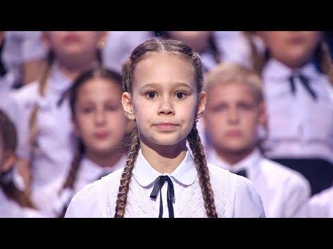 Дельфины - Детский хор Светлакова   Слава Богу, ты пришел!