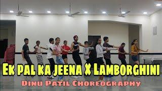 EK PAL KA JEENA X LAMBORGHINI DANCE VIDEO | DINU PATIL CHOREOGRAPHY