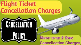 Flight Ticket Cancellation Charges   Full Details In Hindi  🔥🔥 Flight Tickets Cancellation Policy 🔥😊