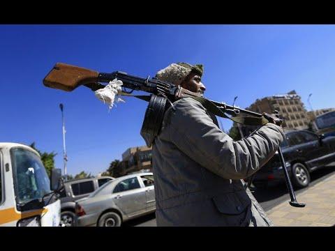 اليمن يطالب بتصنيف الحوثي جماعة إرهابية  - نشر قبل 3 ساعة