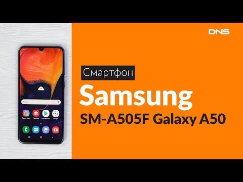 Распаковка смартфона Samsung SM-A505F Galaxy A50 / Unboxing Samsung SM-A505F Galaxy A50