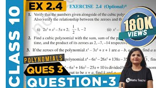 Polynomials | Chapter 2 Ex 2.4 Q - 3 | NCERT | Maths Class 10th