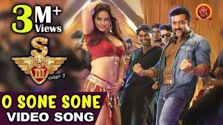 యముడు 3 Full Video Songs - O Sone Sone Full Video Song - Surya, Anushka, Shruthi Hassan