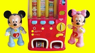 Learn shapes directions Mickey Mouse Clubhouse drinks snacks vending machine 自動販売機 thumbnail