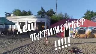 Водная Взорвали всех!!!! | Vodnaya | TOP Dance | Хей Патимейкер! |