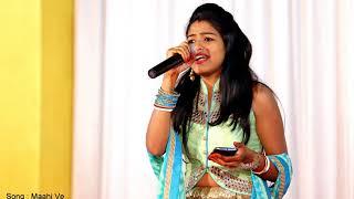Maahi Ve (Wajah Tum ho) cover by Nupur Dutta
