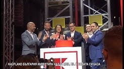 Kaufland България откри новата си логистична база, 28.03.2019