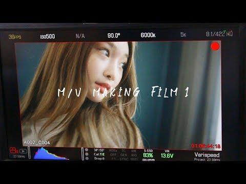청하 CHUNG HA - Love U MV Making Film 1