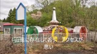 【恐怖】全国心霊スポット in鳥取 ランキング3選... 鳥取城 検索動画 11