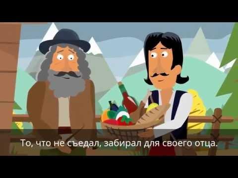 Польский мультфильм про цыгана