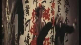 Shaolin Red Master 1