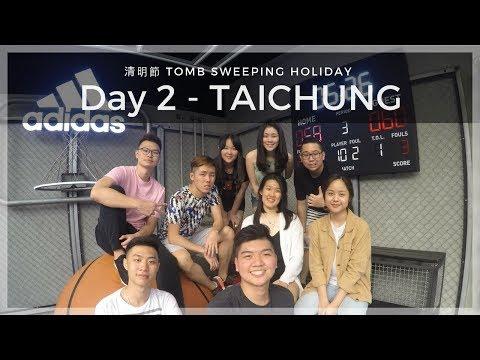 [EXPLORETaiwan] Day 2 - Taichung (National Taichung Theater, Zero Space, Adidas, Yizhong Street)