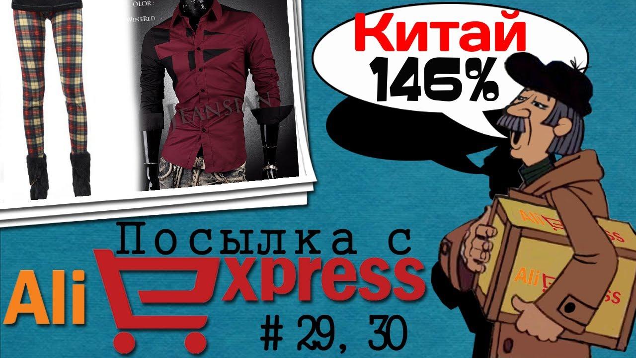 Пижамные штаны отличного качества по низкой цене на aliexpress. Пижамные штаны в пижамы, женская одежда и аксессуары и многое другое.