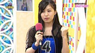 【見せすぎアイドルチャンネル KawaiianTV!】 月曜~金曜は、話題のアイドルが日替わりで生放送のMCに挑戦!グループの垣根を越えたバラエティ...