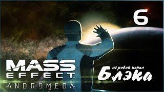 ИССЛЕДОВАНИЕ ГАЛАКТИКИ ● Mass Effect: Andromeda #6 [PC, Ultra Settings]