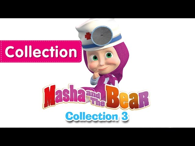 Masha and The Bear - Compilation 3 (3 episodes in English)