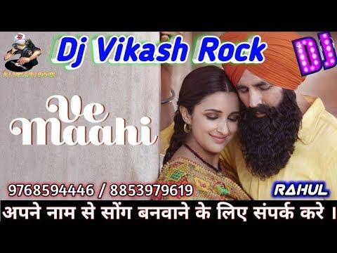 ve-maahi-l-kesari-l-akshay-kumar-l-arjit-singh-l-dj-vikash-rock