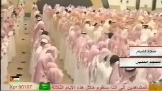 سورة القلم من صلاة التراويح ياسر الدوسري Holy Quran خۆشترین دەنگی قورئانی پیرۆز