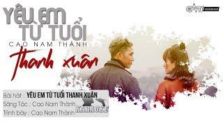 Yêu Em Từ Tuổi Thanh Xuân - Cao Nam Thành | Karaoke / Beat Chuẩn