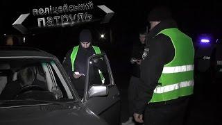 Поліцейський патруль: ДТП з 4-ма авто, п'яний дорожній контроль та буйний наркоман