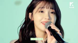 『LIVE繁中字』鄭恩地(Jeong Eun Ji/정은지) - The Spring(你這樣的春天/너란 봄)