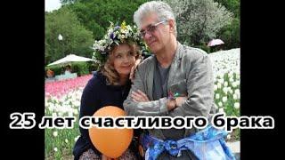 Ирина Алферова и Сергей Мартынов уже 25 лет вместе и у них четверо детей