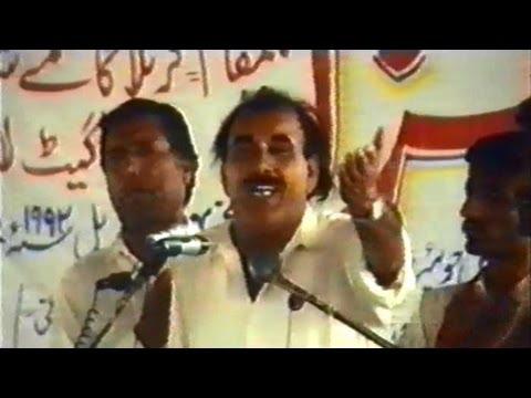 Zakir Syed Riaz Hussain Shah of Moch | Majlis at La (25/04/1992)